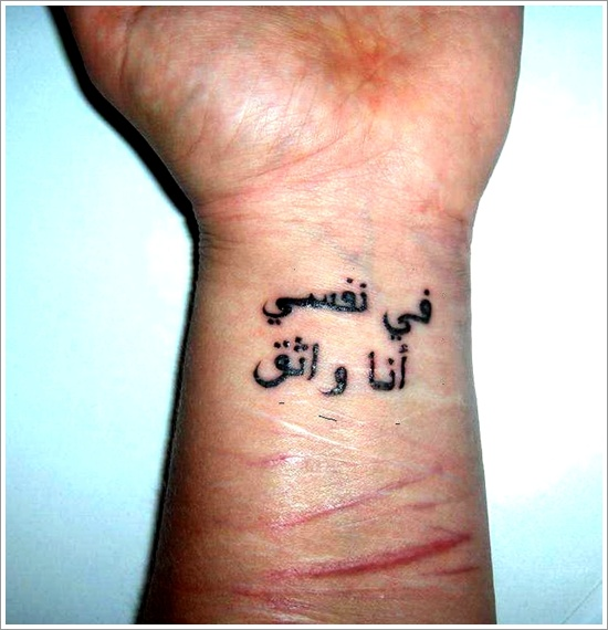 Religious Tattoo Designs (23)
