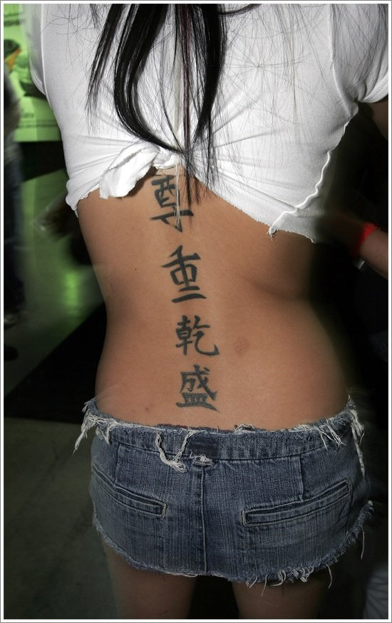 Girl Back Tattoos