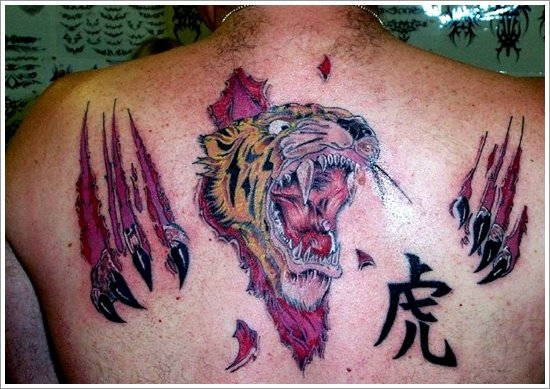 ripped skin tattoo (6)
