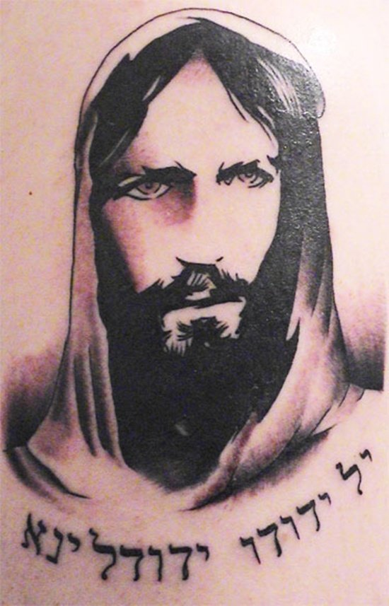 Jesus Christ Tattoo Design Pictures