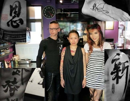 tattoo shop (2)