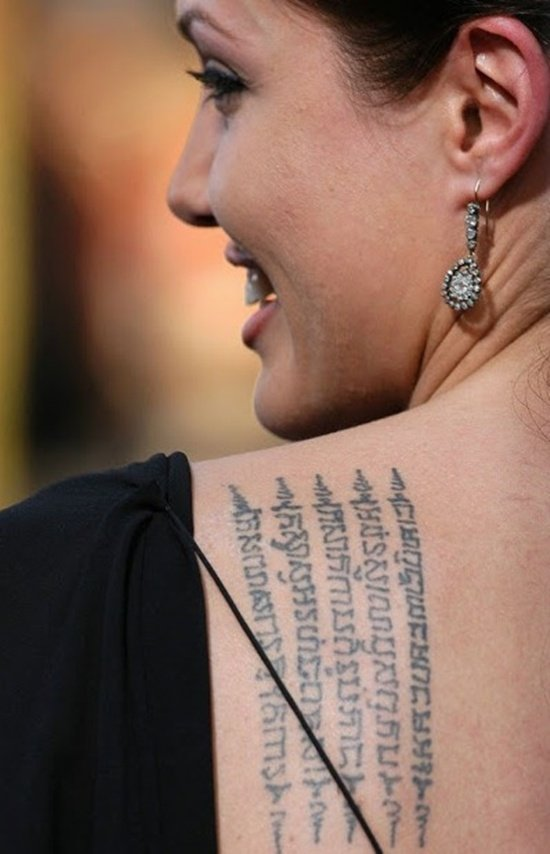 angelina jolie sexy tattoos and their meanings