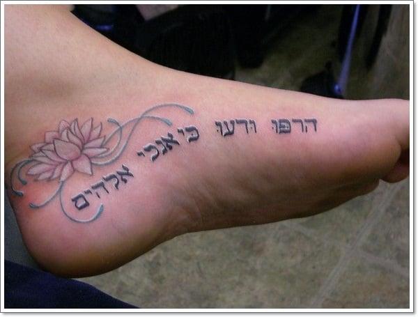 lotus flower tattoo design 78