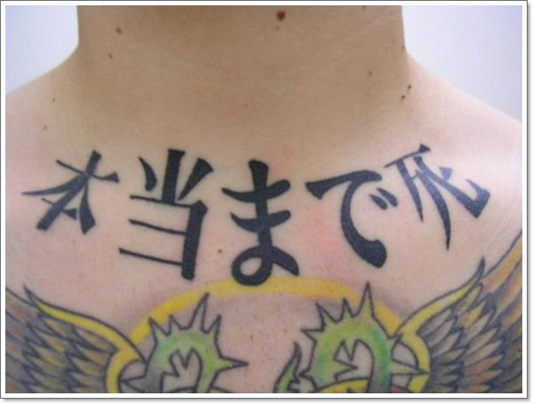 clavicle Tattoos 20