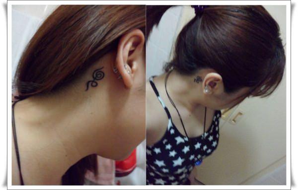 Hakuna Matata Tattoos ear